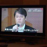 Photo taken at 三交イン名古屋伏見 by shinoboo.gk on 3/7/2014