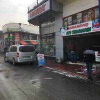 Photo taken at Karaağaç Oto Yıkama by Mükremin K. on 1/19/2017