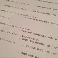 Photo taken at ごでんや by STUDIO d. on 1/18/2014