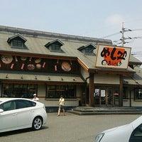 Photo taken at めし処 おふくろ亭 広江店 by ヤスじ on 8/10/2015