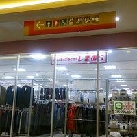 Photo taken at しまむら フォルテ津田沼店 by ヤスじ on 12/27/2015