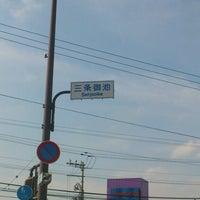 Photo taken at 三条御池交差点 by Tatsuya D. on 10/27/2012