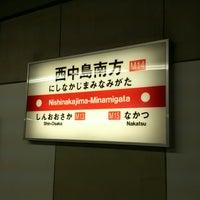 Photo taken at Nishinakajima-Minamigata Station (M14) by Tatsuya D. on 2/27/2013