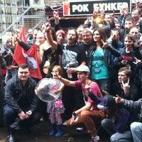 Photo taken at Рок-Бункер / Rock Bunker by Ivan K. on 9/1/2013