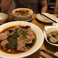 Photo taken at Sichuan Hot Pot by Liana L. on 7/30/2017