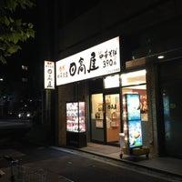 Photo taken at 日高屋 八丁堀新大橋通店 by Apuru S. on 8/11/2017