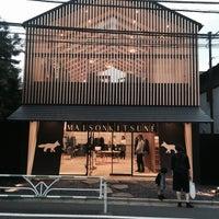 Photo taken at Maison Kitsune Daikanyama by Hyeyoung J. on 9/25/2016