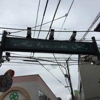 Photo taken at 中野北口一番街商店会 by Masahiko on 3/21/2016