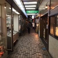 Photo taken at 中野北口一番街商店会 by Masahiko on 3/25/2016