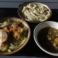 Foto tomada en Karukaya por Masahiko el 5/1/2018