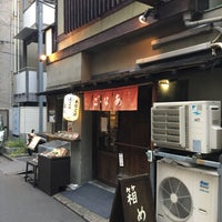Photo taken at 日本橋 玉ゐ 日本橋室町店 by Masahiko T. on 5/2/2017