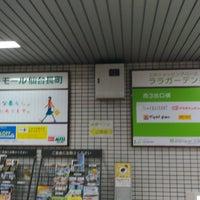 Photo taken at Nagamachi-minami Station (N16) by どん ち. on 8/7/2017
