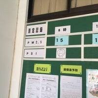 Photo taken at 台北日本人學校/日僑學校 Taipei Japanese School by Moto N. on 6/26/2016