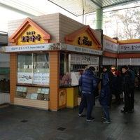 Photo taken at Cheonan-Samgeori Service Area - Seoul-bound by Sungbum Danny H. on 1/20/2013