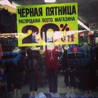 Photo taken at Gold Label Gourmet Food by Vasiliy V. on 11/29/2013