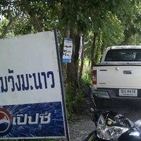 Photo taken at เนื้อต้มวังมะนาว by Thananrath S. on 9/14/2012