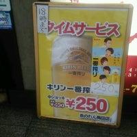 Photo taken at 赤のれん by たちのみ🍶🏮🏔️🛳️ on 10/22/2016