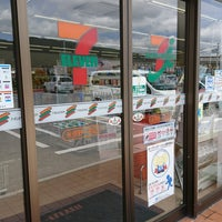Photo taken at 7-Eleven by たちのみ🍶🏮🏔️🛳️ on 6/12/2017