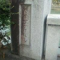 Photo taken at 中洲懸橋 by たちのみ🍶🏮🏔️🛳️ on 11/12/2016