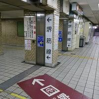 Photo taken at Dobutsuen-mae Station (M22/K19) by たちのみ🍶🏮🏔️🛳️ on 6/26/2017