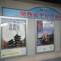 Photo taken at JR堺市駅 1番のりば by たちのみ🍶🏮🏔️🛳️ on 9/11/2016