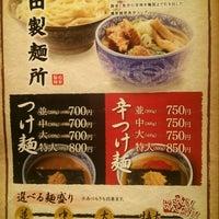 Photo taken at 三田製麺所 なんば店 by MBK on 12/6/2012