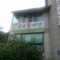 Photo taken at 봉순게장 by Kwangsoo B. on 6/4/2014