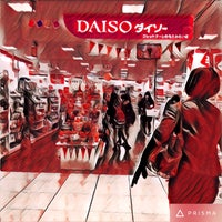 Photo taken at Daiso by K T. on 10/30/2016