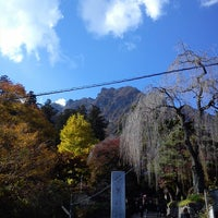 Photo taken at 妙義神社 by Kazu P. on 11/16/2013
