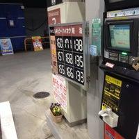 Photo taken at セルフ麻生 出光リテール販売 by Tak0107 on 4/4/2014