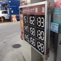 Photo taken at セルフ麻生 出光リテール販売 by Tak0107 on 11/9/2013