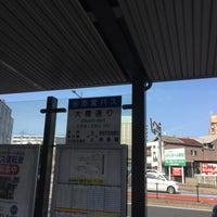 Photo taken at 大橋通り by moge 2. on 6/3/2017