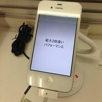 Photo taken at auショップ 上田 by Tac .. on 11/17/2012