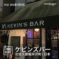 Photo taken at Kevin's Bar by distrustoflove on 7/9/2016