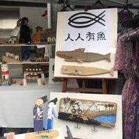 Photo taken at 國立臺灣博物館 南門園區 National Taiwan Museum Nanmen Park by I-ching C. on 5/6/2018