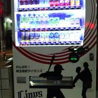 Photo taken at ファルマン通り交差点 by yuri  . on 7/19/2016