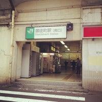 Photo taken at Okachimachi Station by makio M. on 10/14/2012