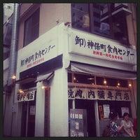 Foto diambil di Jimbocho Shokuniku Center oleh makio M. pada 7/23/2013