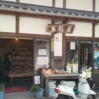 Photo taken at 馬越屋 by Kunikazu m. on 3/22/2015