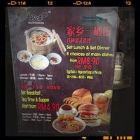 Photo taken at D'Rich by tau k. on 10/26/2012
