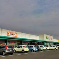 Photo taken at エル 一万城店 by tetsuo i. on 2/14/2013