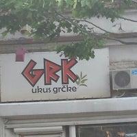 Photo taken at Grk - ukus Grcke by Vlada B. on 6/2/2016