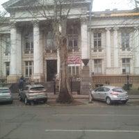 Photo taken at Univerzitetska biblioteka Svetozar Marković by Vlada B. on 2/18/2017
