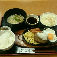 Photo taken at 宮本むなし 名鉄岐阜駅前店 by Souichi T. on 12/19/2015