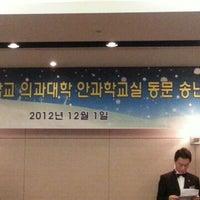 Photo taken at Novotel Ambassador Gangnam, Seoul by 임상진 on 12/1/2012