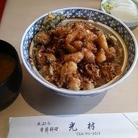 4/16/2018にしおまきが天ぷら かき揚げ 光村で撮った写真
