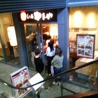 8/31/2017にしおまきが博多もつ鍋やまや 名古屋栄店で撮った写真