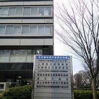 Photo taken at 国土交通省中部地方整備局 by しおまき on 1/9/2018