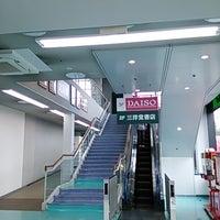 10/9/2017にしおまきが三洋堂書店 たじみ店で撮った写真