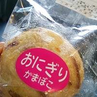 Photo taken at 新石垣空港 6番搭乗口 by しおまき on 8/16/2017